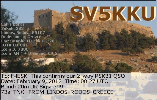 Nouvelles contrées confirmées dans trafic SV5KKU